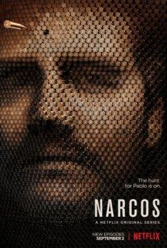Нарко (2015)