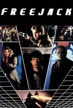 Корпорация «Бессмертие» (1992)