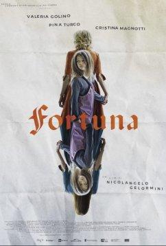 Фортуна (2021)