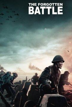 Битва на Шельде (2020)